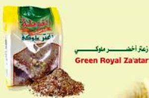 ROYAL GREEN ZA'ATAR