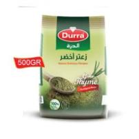 DURRA GREEN THYME